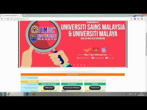 How To Apply UPU Online 2017 SPM