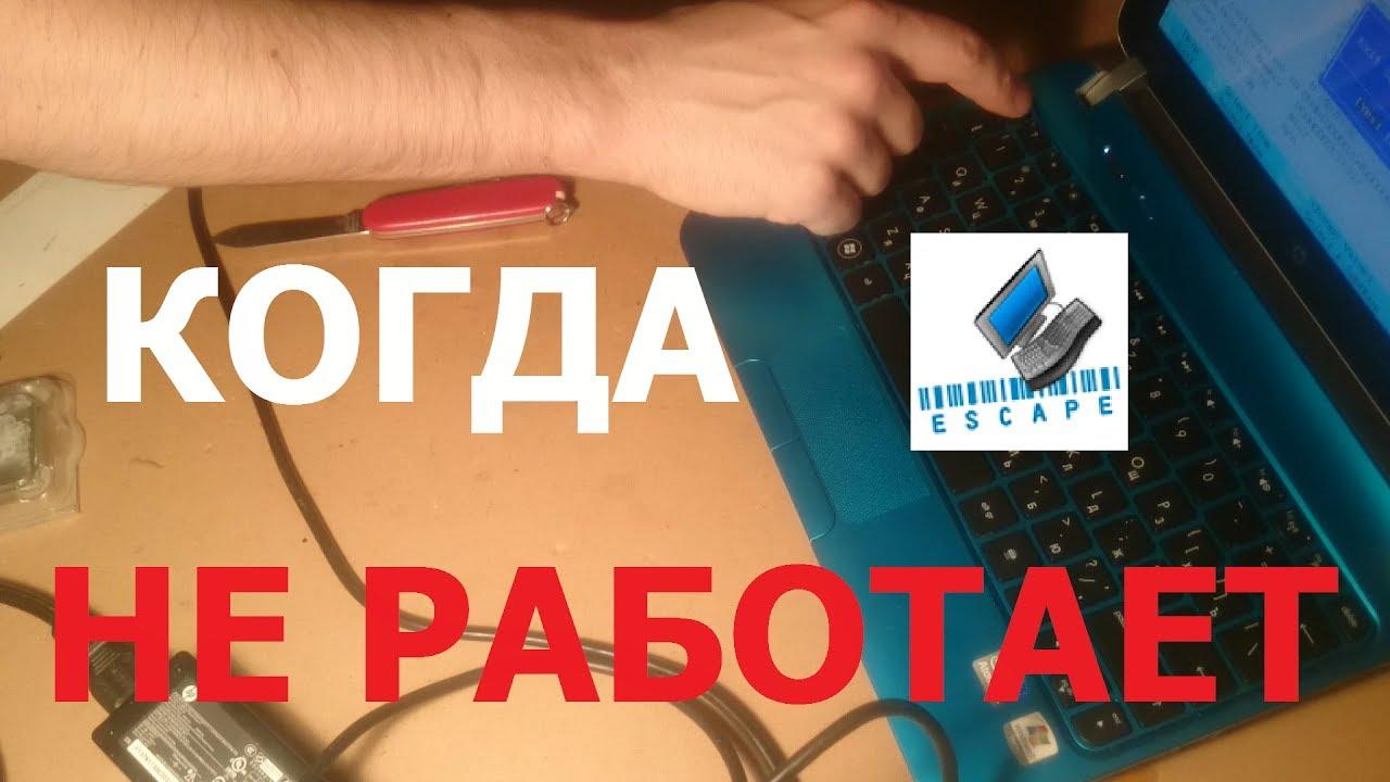 HP mini 210  Ч 2  Мойка  Разъем питания  Клавиатура