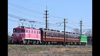 秩父鉄道 ELバレンタインエクスプレス 2020/02/11