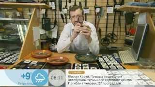 видео Запрет на использование металлоискателей: кого и как коснутся ограничения