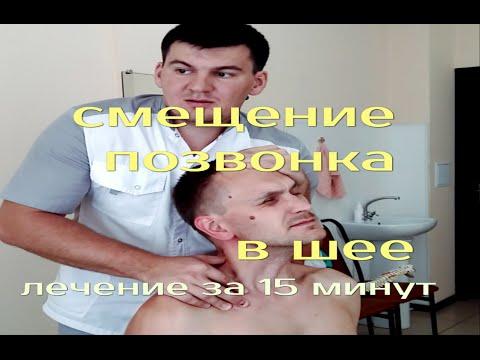 Мануальная терапия — Википедия
