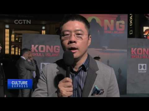 CGTN CULTURE EXPRESS: KONG SKULL ISLAND crushing the competition at the US box office