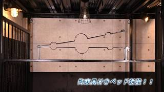 【NEW】Studio1048