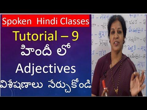 Spoken Hindi Tutorial - 9 in Telugu (Also Useful to learn Telugu from Hindi)