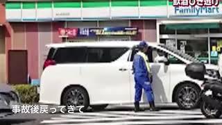 https://youtu.be/rXqVJmRsDCw 保釈映像☝  ☝  ☝  ☝  ☝   吉澤ひとみ被告...