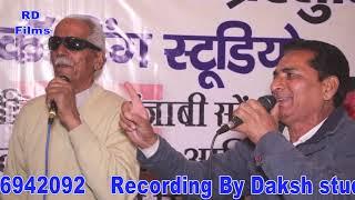 Ranbeer Nangli // Rishipal Anti // Kissa - Mhabharat // RD Films