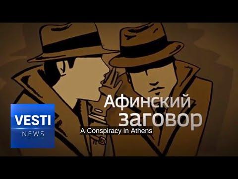 Massive Spy Conspiracy Unravels in Greece Involving Russia and the CIA