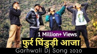 Gambar cover Furr Ghindudi Aaja    Garhwali Dj Song 2020    Dance Video    Anoop Parmar × Nikhil × Guddu × Ajeet