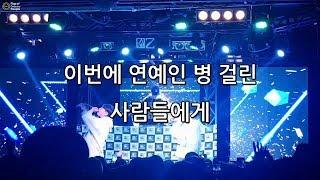 [일반인들의 랩 라이브] SOUNDGRAM-FeveR(W/GIST) 라이브!