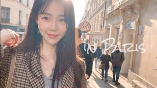 파리여행 Vlog #1 여유로운일정~♥ / 파리맛집, …