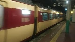 【週末動画】485系国鉄色発車場面【2019-30】