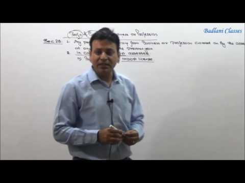 Income Tax : AY 17-18 : PGBP : Lecture 1 : Profit & Gains of Business or Professions