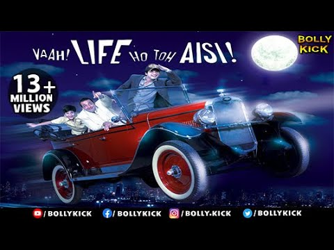 Vaah Life Ho Toh Aisi Full Movie | Hindi Movies 2019 Full Movie | Sanjay Dutt | Shahid Kapoor