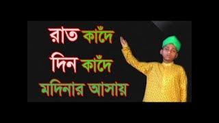 new gozal 2019 bangla islamic song 2019 2019