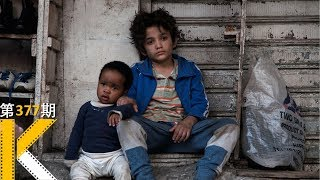 [K's Movie Review] Capernaum: A 12 years-old boy sues his parents to stop them bearing children