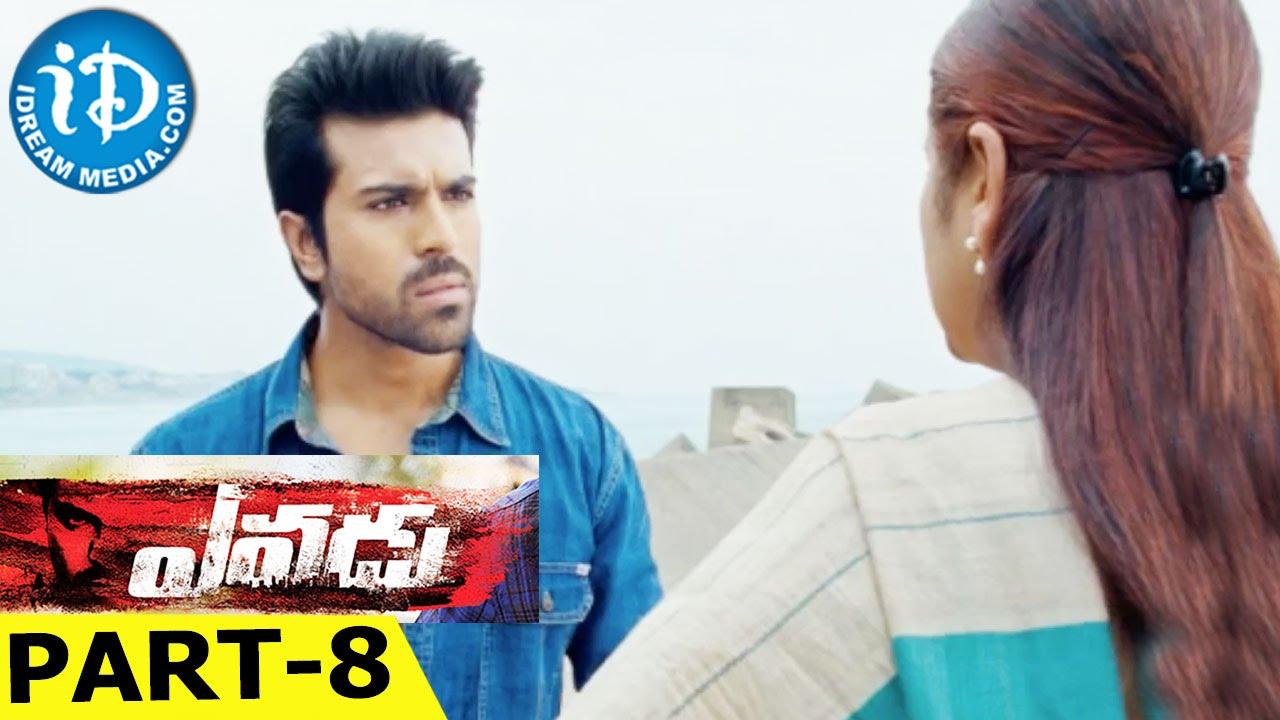 Download Yevadu Full Movie Part 8    Ram Charan, Allu Arjun, Kajal Aggarwal, Shruti Haasan    Dil Raju