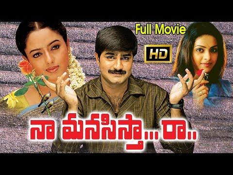Naa Manasista Raa Full Length Telugu Movie || Srikanth, Soundarya, Richa || Ganesh Videos DVD Rip..