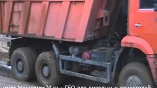 Установка ГБО Blue Power (Газодизель) на КАМАЗ