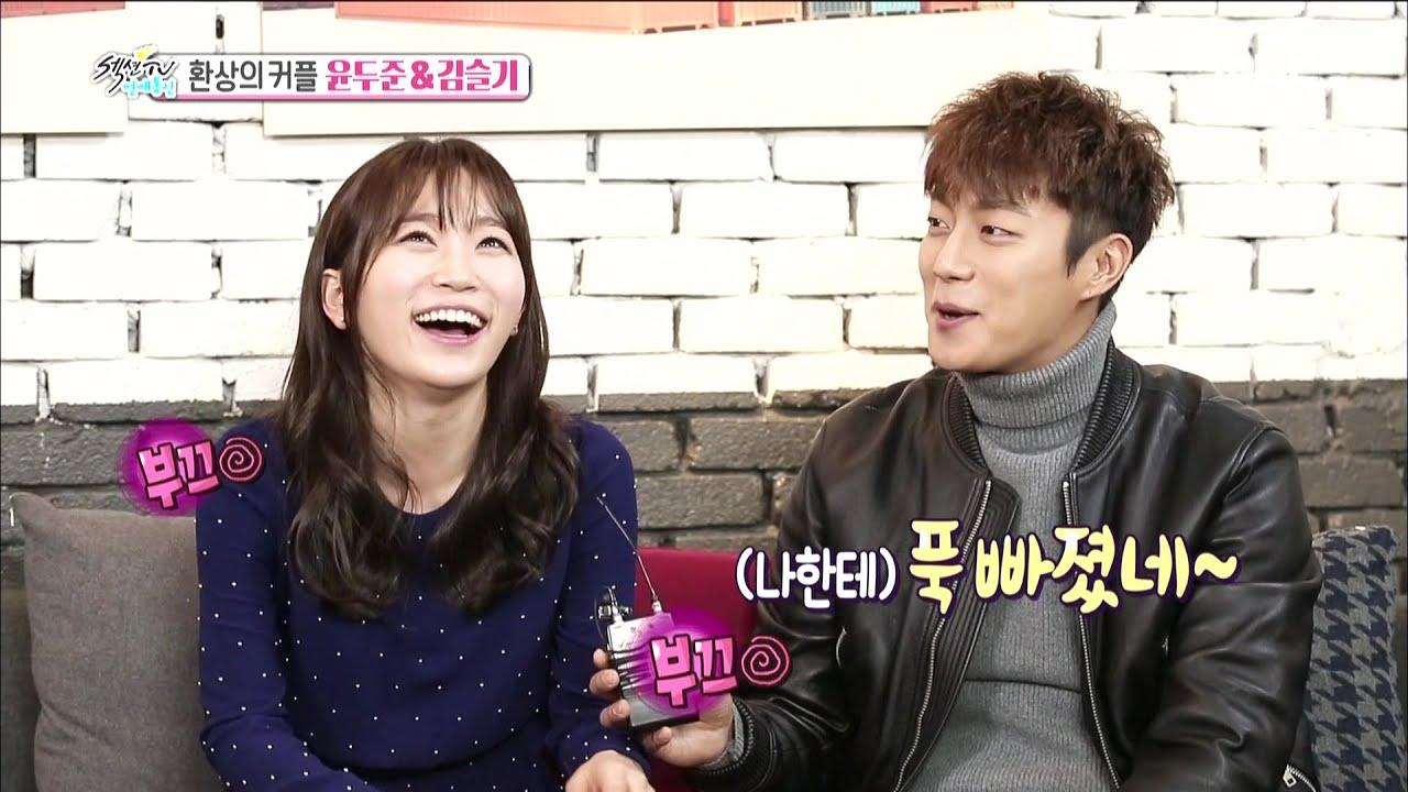 [Section TV] 섹션 TV - 'Plop-plop love'Yoon Doo-joon\u0026Kim-seulgi, chemistry! 20151213