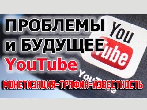 Видео Заработок в интернете без вложений для подростков 500 рублей в день