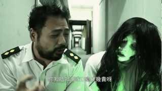 拍薑劇場 之 鬧鬼 - Happy Halloween 2012 Short Film (Funny Gangnam style in Hong Kong)