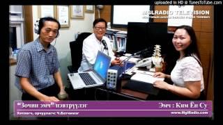 MDK-MGL Radio