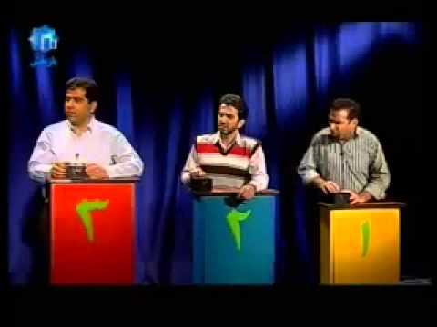 Kermanshah funny comedy