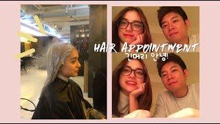 VLOG • Getting my hair done in Korea 미용실에서 염색 했어요 💇 애쉬브라운 | dreamaboveall
