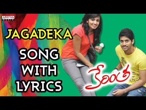 Jagadeka Veera Song With Lyrics - Kerintha Songs - Sumanth Ashwin, Sri Divya, Tejaswi Madivada