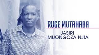 Jasiri Muongoza Njia - Nandy Featuring Bukoba Artists (Official Audio)  BK RECORDS