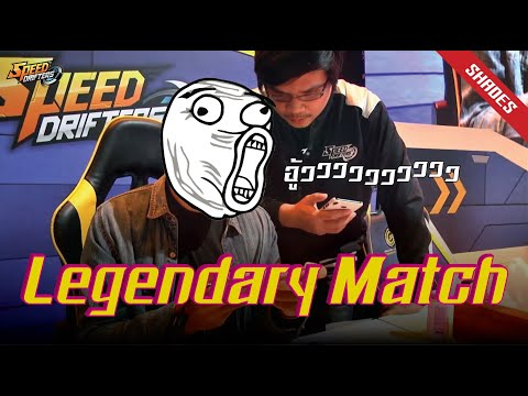 Legendary​ Match Speed Drifter -​DVS.Shades