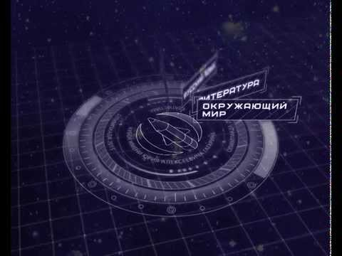 Инфографика по Олимпиаде на Кубок им. Ю.А. Гагарина