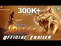 Download Ajaramara - Official Trailer | Thaarak, Roshini | Ravikaranji | New Kannada Movie 2017 MP3 song and Music Video