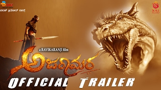 Ajaramara - Official Trailer   Thaarak, Roshini   Ravikaranji   New Kannada Movie 2017