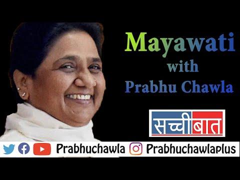 Seedhi Baat Mayawati with Prabhu Chawla