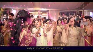Mata Ki Chowki | Shagna Da Din - Ankit Bara | Dance Dandiya | Wedding Bhajans
