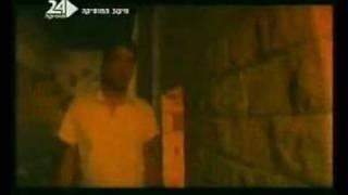 Moshe perez-Esh
