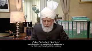 Promised Messiah Day Message by Huzoor in Arabic (Urdu/english Subtitles)
