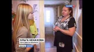 Русский взял имя Джесси Пинкман