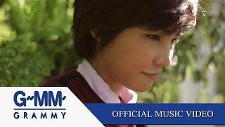 Kiss (Ost.Kiss The Series รักต้องจูบ) - โรส ศิรินทิพย์【OFFICIAL MV】