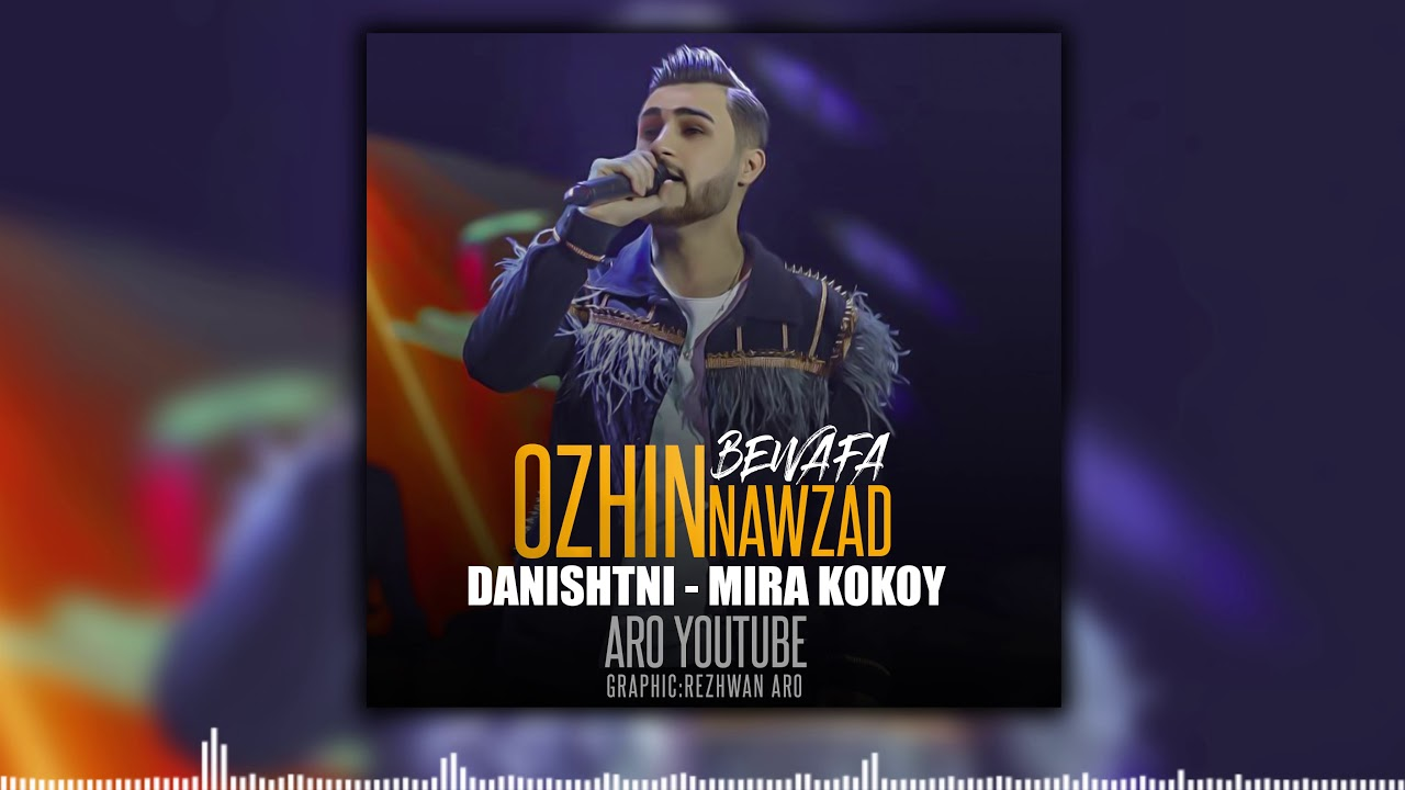 Ozhin Nawzad (Bewafa) Danishtni Mira Kokoy - ARO