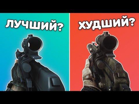 РЕЙТИНГ PDW ОТ ХУДШИХ К ЛУЧШИМ (BATTLEFIELD 3) thumbnail