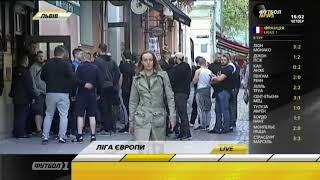 Львов в предвкушении матча Заря - Герта
