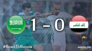 السعودية تتخطى العراق وتقترب من التأهل إلى كأس العالم