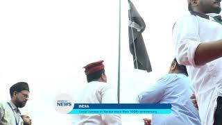 Pazhayangadi Jamaat Centenary