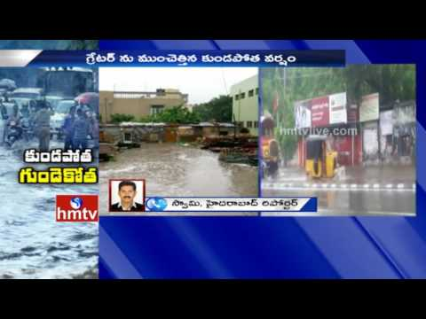 Heavy Rainfall in Hyderabad Leads to Flooding | Telangana | HMTV