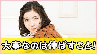 松岡茉優式腹筋方法をリスナーに伝授する! thumbnail