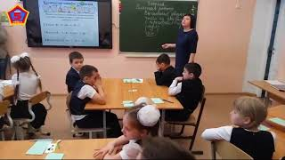 Урок математики 2 класс. ЯНАО г. Губкинский. Учитель Курочкина О.Н.
