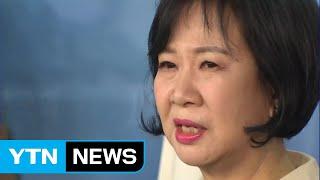 """손혜원, 민주당 탈당...野, """"의원직 사퇴하라"""" 맹공 / YTN"""