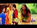 Serial Udaan 19th July 2018 | Upcoming Twist | Full Episode | Bollywood Events